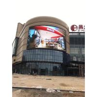Cheap P5 Black Face Outdoor Led Advertising Screens , SMD2727 Led Advertising Display for sale