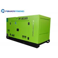 China Rated 20kw / 25kva Liquid Cooled Silent Generator Set With Cummins Engine on sale
