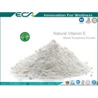 Cheap Anti Aging Natural Vitamin E Mixed Tocopherol Powder 36%  IP Certificated for sale
