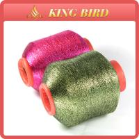 Buy cheap Green Metallic Yarn For Knitting With MH Type 75D Polyester from Wholesalers