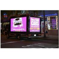 Buy cheap P8 Led Display Billboard Video Led Panel For Port / Marketplace 1R1G1B from wholesalers