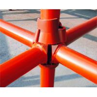 Cheap High Strength, Excellent Scaffolding Manufacturer Factory in China, Cuplock Scaffolding for sale