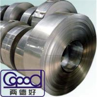 Cheap Cold rolled steel strip hardened and tempered for rolling shutter,shovel,trowel,bandsaw for sale