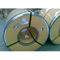 Cheap Soft ASTM , GB , DIN , EN Hot Rolled Stainless Steel Coil / SS Coil for Automotive for sale