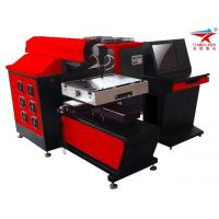 small laser metal cutting machine