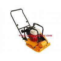 Cheap China construction machinery Supplier electric vibratory plate compactor for you with good quality for sale