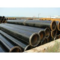 Cheap Seamless carbon steel pipes for sale