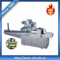 Cheap Kd Series Automatic Pillow Type Packing Machine for sale