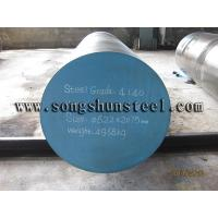 Cheap 4140 alloy steel round bar for sale