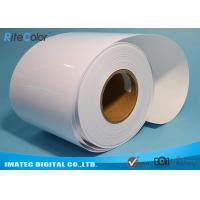Cheap 260 gsm Glossy Minilab Rc Photo Paper For Minilab Printer , Notrisu Epson Fujifilm Rc Paper wholesale