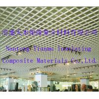 Cheap FRP Moulded Grating for Ceiling for sale