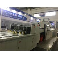 Buy cheap Full Automatic Express Envelope Die Cutting Machine With Stripping Feida 1100 * from wholesalers