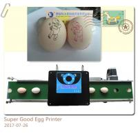 Smart Egg Stamping Machine With High Capacity USB Flash Drive Internal Storage