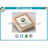 Cheap Microwave High Gain GPS Antenna Dielectric Ceramic Patch Antenna for sale