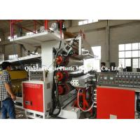 China Anti - Corrosion Plastic Board Production Line PVC Marble Board Machine High Efficiency on sale