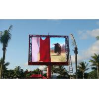 Cheap P6.67 Rental IP65 led outdoor advertising screens for Events , Shows , Wedding wholesale
