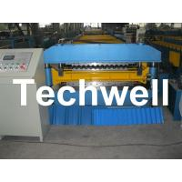 Cheap 18 Forming Stations Double Layer Roll Forming Machine For IBR, Corrugated Sheets With PLC for sale