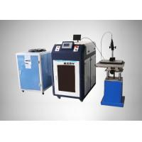 Cheap Perfect Laser Fast Speed Iron Cnc Welding Machine No Noise With Ce Certification for sale