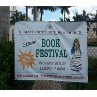 Cheap Church Vinyl Banners Vinyl Banners Merry Christmas Banners for sale