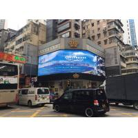 Cheap Wall Mounted Front Service LED Display Outdoor P8 High Brightness AC110V - 220V for sale