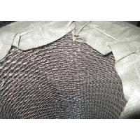 Cheap Ss 304 Crimped Wire Mesh (HYLD-004) for sale