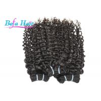 Cheap Tangle Free Wet And Wavy Weave Human Hair , Grade 7A Indian Virgin Hair for sale