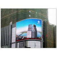 Buy cheap 1R1G1B SMD Outdoor Advertising Billboard RGB Full Color with 6mm Pixel Pitch from wholesalers