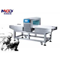 Buy cheap Food Processing Industry Food Metal Detector Machine Factory Direct Proceeding from wholesalers