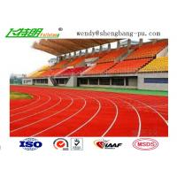 Cheap Anti-UV Stadium School Prefabricated Recycled Rubber Flooring For 400 Meter Standard for sale