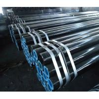 Cheap Type E Grade A & B ASTM A-53 API 5L Seamless Steel Pipes / pipe / Tube for sale