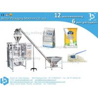 China Automatic packaging machine for powder flour filling and sealing on sale