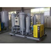 Cheap Small Industrial PSA Nitrogen Generator , 99.999% Nitrogen Generation Plant for sale