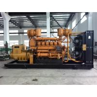 Cheap Stronge power Jichai  2000kw diesel generator set  AC three phase  open type  factory price for sale