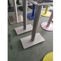 Cheap Contract Furniture Stainless Steel Table Legs Outdoor Table Base  28'' / 41'' Height for sale