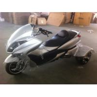 Cheap Yamaha Oil Cooled 150CC Three Wheel / Trike Scooter For Short Trip for sale