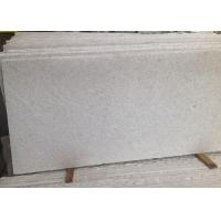 China G359 Pearl White Pearl Granite Orchid Pirce  polised pure white Granite stone tiles slabs for countertops on sale