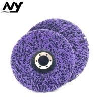 Cheap Silicon Carbide 3m 7 Inch Paint And Rust Removal Stripping Disc Fiberglass Back Purple Color for sale