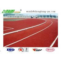 Cheap Polyurethane Running Athletic Track Synthetic Running Track Flooring Outdoor Sport for sale