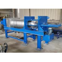 Cheap Screw Press Type Fiber Dewatering Machine , EFB Fiber Dehydrator Machine for sale