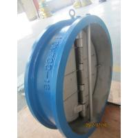 Cheap double plate check valve for sale