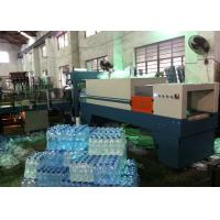 Cheap Small Wine Bottle automatic shrink wrapping machine for beverage plant for sale
