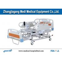 Cheap Leaving Bed Electric Hospital Bed With 3 Functions For Elderly , With Chair Position for sale