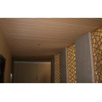 Buy cheap Anti-UV And Waterproof PVC Wall Panel Series For Interior And Exterior Usage from wholesalers