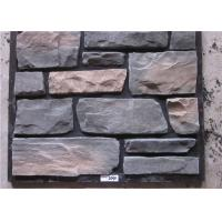 Cheap Cement Artificial Wall Stone Sound Insulation Size Customized wholesale