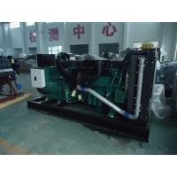 Cheap Discount sale  famous brand  Volvo p 80kw  diesel generator set  water cooled three phase  for sale for sale
