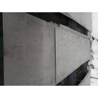 Buy cheap High Carbon High Cr Martensite Stainless Steel Plate 440C / UNS S44004 / 1.4125 S.S Plate from wholesalers