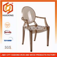 Cheap Modern Event PC Resin Louis Arm Ghost Chair With EN 12520 Certificate for sale