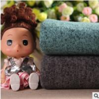 FASHIONABLE CLOTHING FABRIC POLYESTER WEFT KNITTING COURSE GAUGE FLANNEL FABRIC