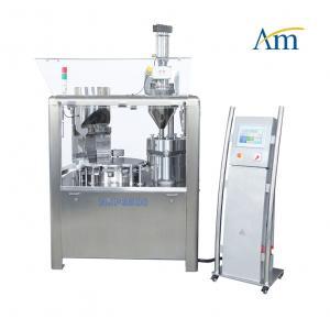 Cheap NJP 3500 12 Stations Pill Capsule Machine , Pellet Granules Capsule Manufacturing Machine for sale