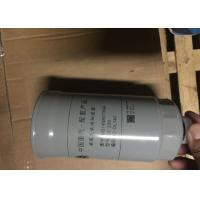 Buy cheap SINOTRUCK HOWO fuel filter Dump truck fuel filter VG6100070005 for Diesel engine from wholesalers